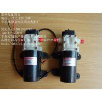 包邮12V-45w微型隔膜增压水泵浇花泵打药泵吸油泵电动洗车泵高压