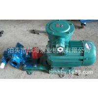 厂家直销KCB18.3齿轮泵KCB系列齿轮油泵型号齐价格低
