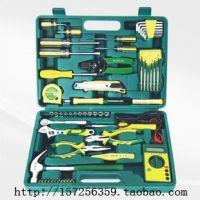 胜达工具58件套吹塑盒电讯组套 电子电工维修工具