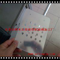 亚克力pmma灯具反光板,亚克力pmma灯具反光片,LED灯具反光板