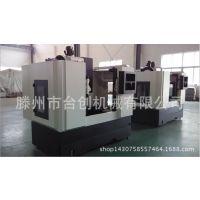 VM7132T硬轨数控铣床 军工品质 立式数控铣 小型数控机床厂家直销
