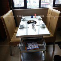 厂家直销 韩式无烟烧烤桌 大理石电磁炉火锅桌 火锅烧烤一体桌椅