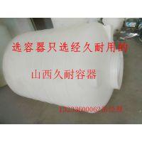 山西太原塑料水箱 久耐容器厂家直销 塑料水塔 加厚