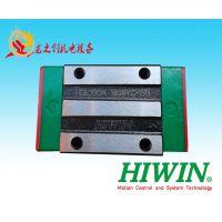 供应台湾HIWIN品牌HGW15CC上银直线导轨