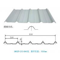高质量的0.8mm彩钢墙面板YX25-210-840,长期提供顺德