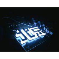 LED发光招牌,室内广告牌,不锈钢发光招牌,亚克力发光招牌