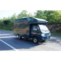 供应福田2760轴距移动售货车图片,售货车价格,售货车关键词