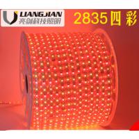 厂家直销led软灯条,5050RGB双面裸板三晶低压柜台专用灯条
