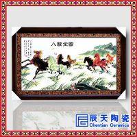 瓷板画生产定做 景德镇瓷板画供应厂家 定作纪念活动礼品瓷板画
