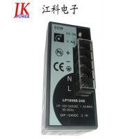 原装正品LP1050D-24S 24V 50W导轨式开关电源