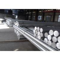 歌德直销镁铝 ALLOY 2024铝合金铝板 2024-T3铝管 铝棒 贴膜