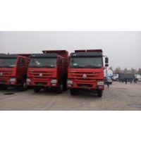 中国重汽豪沃国五排放6米车厢自卸车