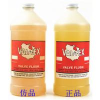 沃泰斯清洗液价格 VF-CTN