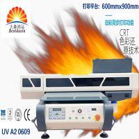 深圳创业设备 a3小型手机照片UV打印机