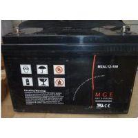 梅兰日兰蓄电池M2AL 12-60 通辽代理商价格