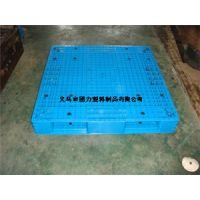 1111网格双面塑料托盘 上海塑料托盘