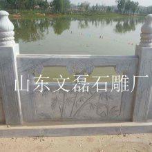 精品石栏杆制作厂家 天然石材防护栏 定做户外石雕栏杆