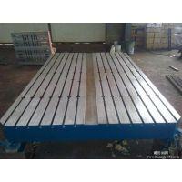 航星铸物铸铁平台 铸铁平板高精准工作面