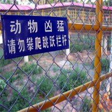 旺来热镀锌勾花网厂家 球场护栏网报价 高速路边坡防护网