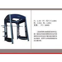 【环宇】HY-0008三维史密斯 奥林匹克自由力量训练器械