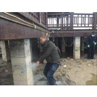 墙体、路面、楼板裂缝修补工程