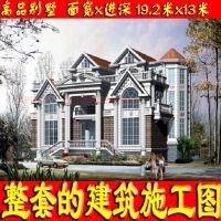 [新农村]3层新中式风格独栋别墅设计施工图(含效果图)