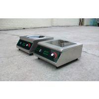 方宁FN-CCL台式凹面电磁炉 3.5KW商用电磁炉