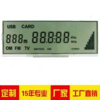 宝莱雅 数码产品显示屏 LCD液晶屏定制 TN正显 厂家直销