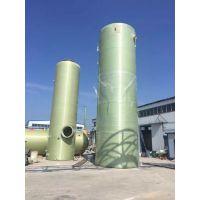 瑞能品牌板框式样式天津活性炭吸附装置废气处理专用设备