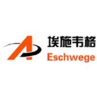 长沙埃施韦格机器人工程有限公司