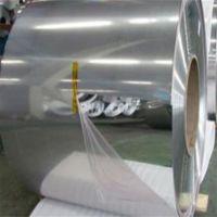 O态弹性1060冲压印刷铝带 半硬西南5052漆包铝线 精密5A06超宽铝板