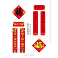 郑州对联印刷厂,制作广告对联,烫金对联印刷,大全开对联印刷,福字印刷,红包印刷,门画印刷对联生产厂家