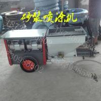 外墙保温砂浆喷涂机多功能砂浆喷涂机的工作原理
