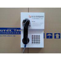 供应96008热线江苏金湖农村商业银行ATM自助设备电话机