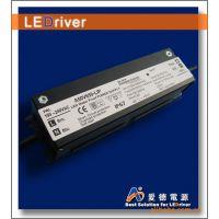 爱德电源LED泛光灯电源/集成/0W/高PFC/CE/兼容红外感应头