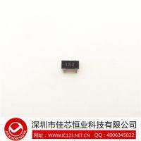 ZXTP25040DFLTA   SOT-23  两极晶体管【佳芯恒业100%原装正品】