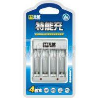 天球特能充四通道充电器四槽标准充电器座5号7号充4节电池充电器