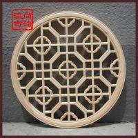 北京厂家订做木雕挂件/工艺木制品/木雕福字挂件