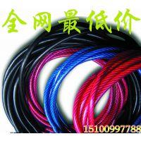 【供应】pvc包胶钢丝绳 透明包塑钢丝绳 涂塑钢丝绳 车衣钢丝绳