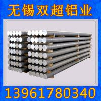 供应加硬铝2017T3铝棒 高耐磨2017-T3铝合金棒 超硬铝棒 品质优