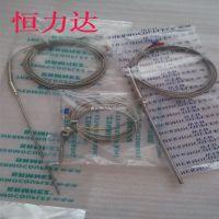 【厂家直销】 惠州射嘴探温针 性能好