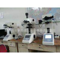 HV-1000型显微硬度计 1公斤显微维氏硬度计 数显维氏硬度计 全新
