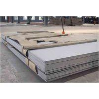 AISI316不锈钢板,镜面不锈钢板价格,圆棒现货规格