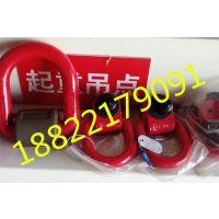 模锻焊接D型环、3t焊接D型环、5t焊接D型环