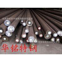 供应X102CrMo17 1.3543不锈钢圆棒