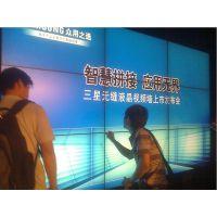 广东河源国际大屏幕液晶拼接电视墙质量保证