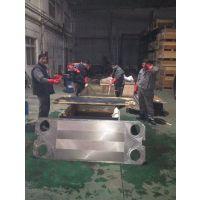 北京桑德斯板式换热器维修清洗制造销售,S14A,S41A,S62,S43等型号齐全的板片、密封垫片、