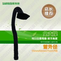 赛姆斯万向管可360度焊接烟雾吸烟管免支撑可伸缩排烟管抽烟抽风管竹节管吸烟臂