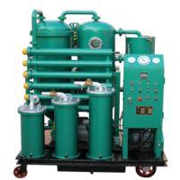 透平油专用滤油机价格 TYJ-300