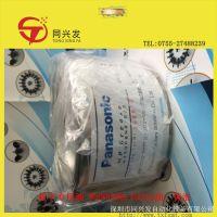 直销松下专用油N990PANA-023白油、黄油 润滑油质量保证